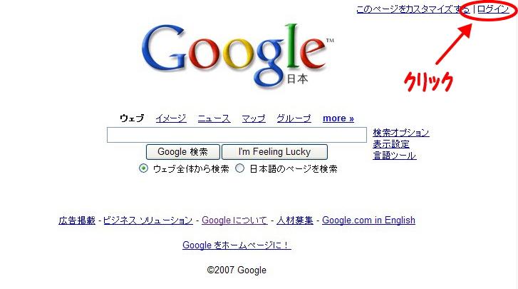 ツエーゲン金沢 - Zweigen KanazawaForgot Password